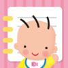 森永乳業株式会社 - わたしたちの育児日記